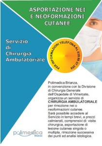 ambulatorio-chirurgia